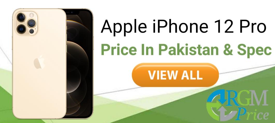 Apple iPhone 12 Pro Price in Pakistan & Spec